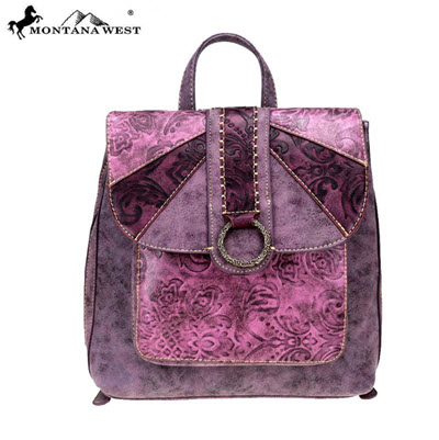 Montana West Vegan Leather Backpack - Purple